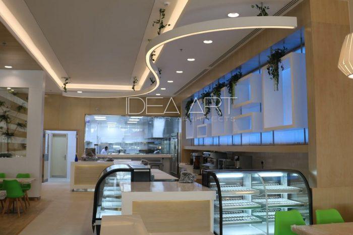 , 218 | Green Apple Restaurant