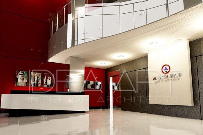 , 180 | Al Fara'a offices