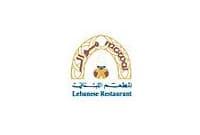 s_al-mawal-restaurant